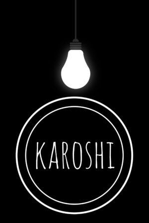 過労死 (Karōshi): A poetry collection