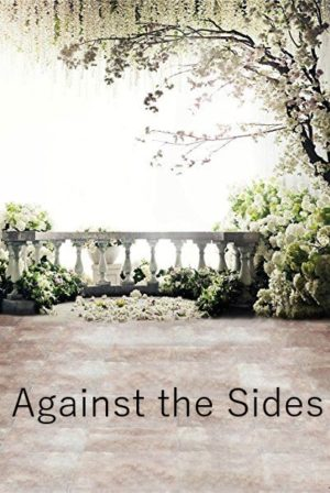 Against the Sides